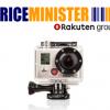 Les caméras GoPro à partir de seulement 249,95 euros