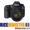 Priceminister : Canon EOS 5D à 3389,95 euros et en livraison gratuite